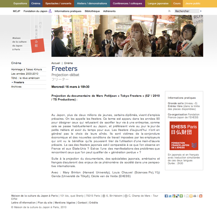 film-tokyo-freeters-copie-copie