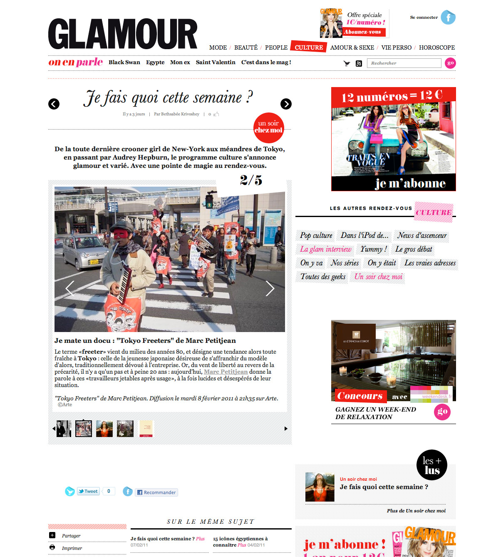 glamour-copie